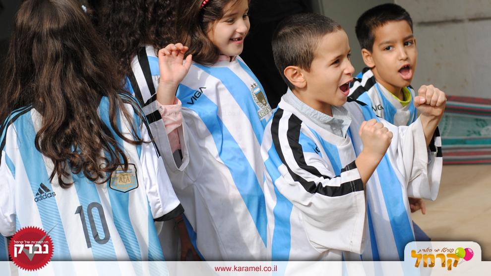 חגיגת כדורגל מטריפה - 073-7578659