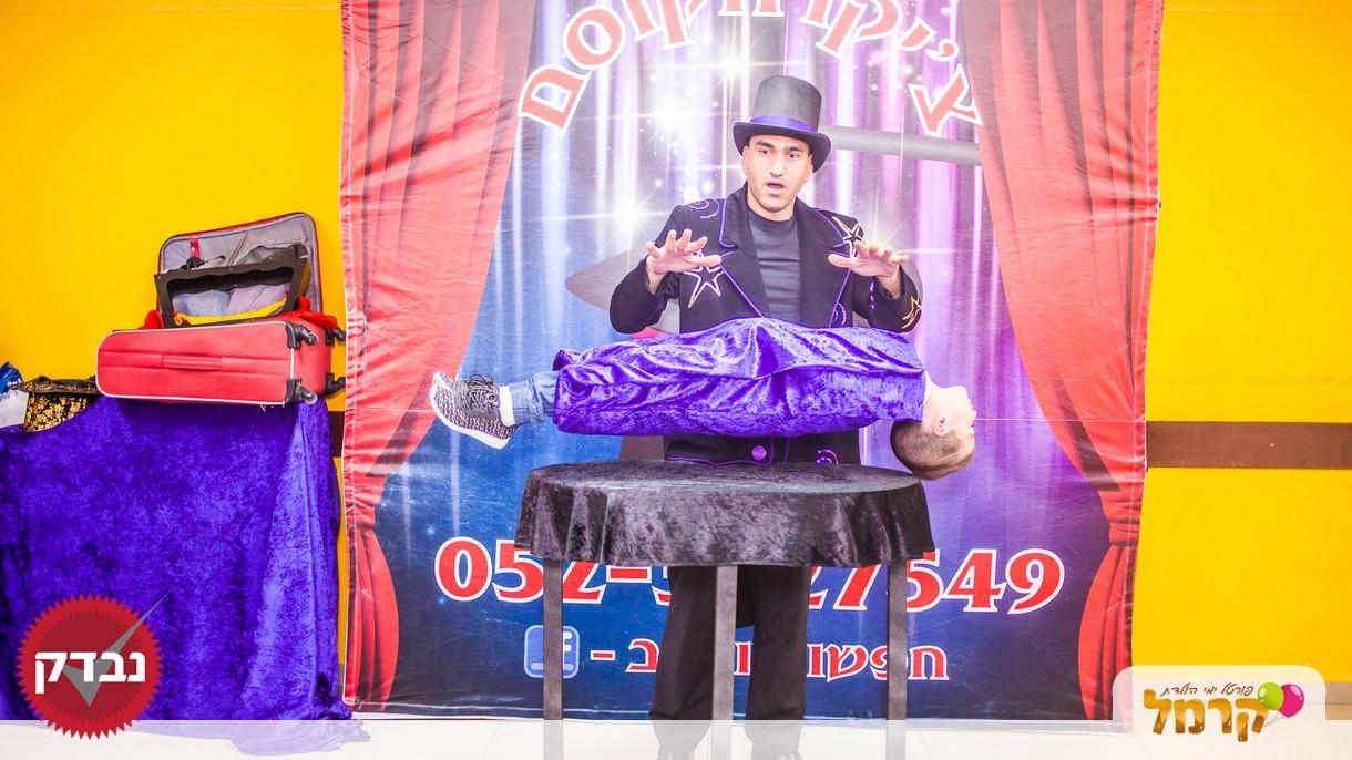 צ'יקו הקוסם האגדי - 073-7597108