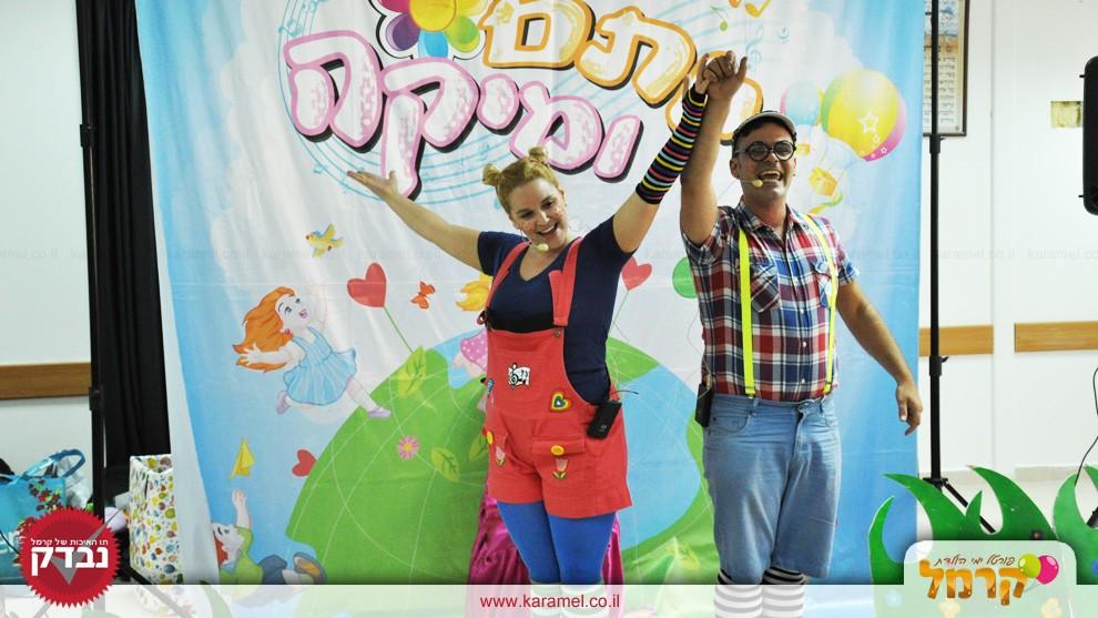 חוגגים עם יותם ומיקה - 073-7581980