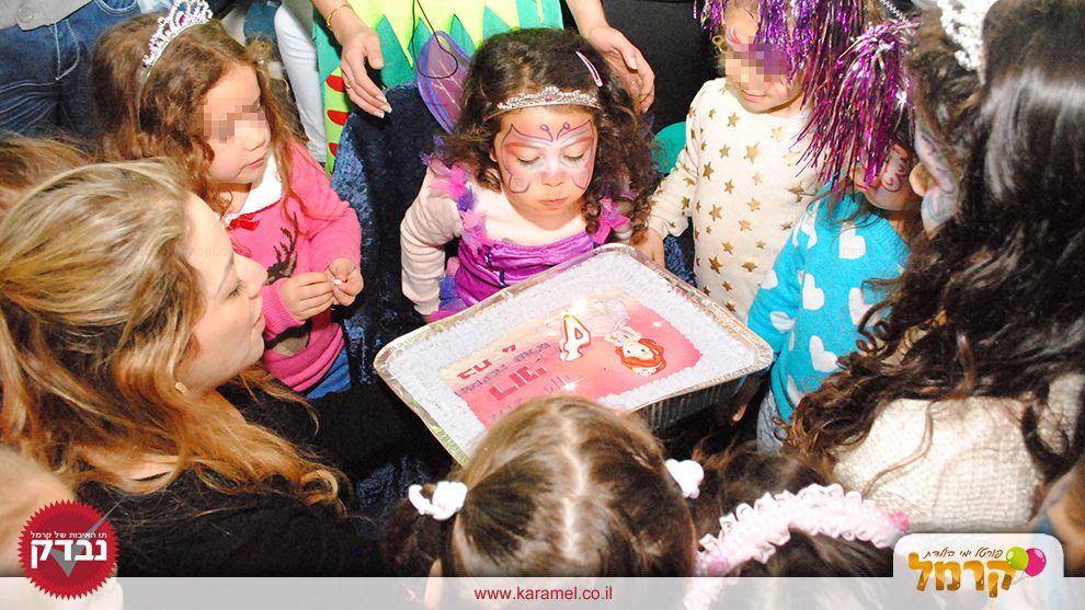 פנטזיה של יום הולדת - 073-7597064