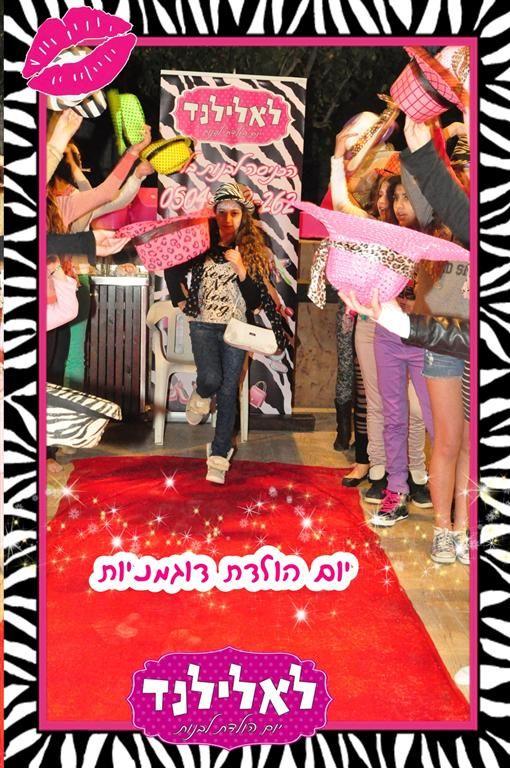 תצוגת אופנה-דוגמניות - 073-7585495